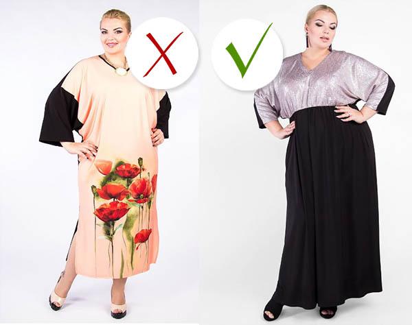 платья 60 62 размера, платья размер 60 64, длинное платье 60 размера