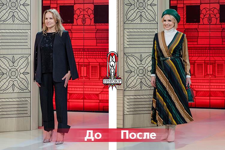 модный приговор 60 лет